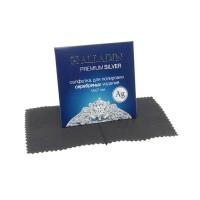 """Салфетка для полировки серебряных изделий """"ALLADIN PREMIUM"""" 14х7см"""