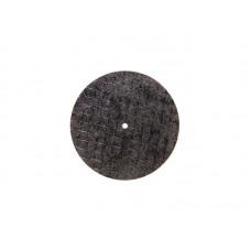Диск прорезной HATHO 654, Ø40х0,5мм