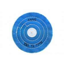 Круг муслиновый синий Ø150мм, 50 слоёв