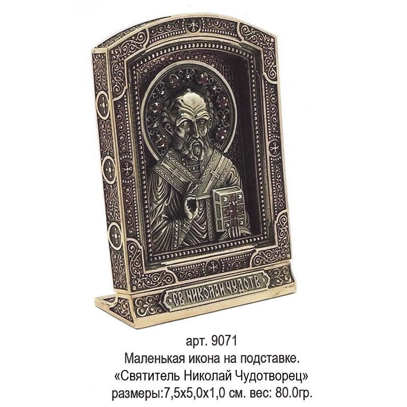 """Восковая модель икона на подставке """"Святитель Николай Чудотворец"""""""